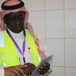 زيارات المسح الميداني رفيف للأستشارات الإدارية4