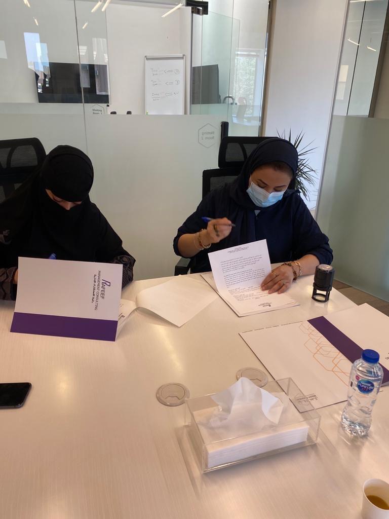 توقيع مكتب رفيف اتفاقية مع شركة بيئة الأعمال